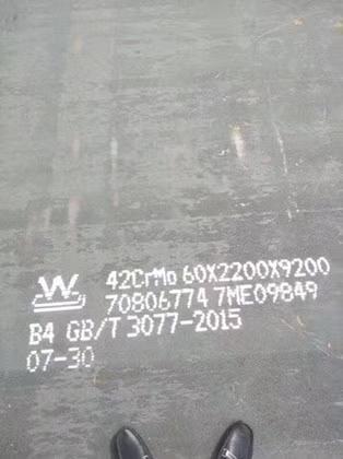 40Cr钢板||40Cr钢板切割价格
