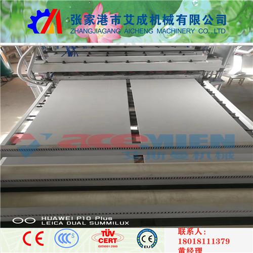 新型中空塑料模板设备厂家、塑料模板设备