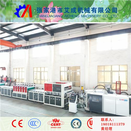 塑料中空建筑模板机器、塑料模板生产设备