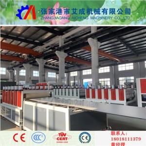张家港中空塑料模板设备厂家 艾斯曼机械
