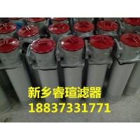 柴油净化过滤器