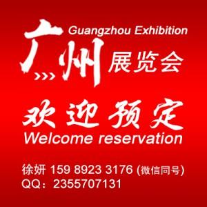 铝工业展2020时间-欢迎参加第三届广州铝工业展览会