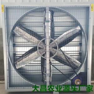厂家直销温室大棚放风机降温机通风设备