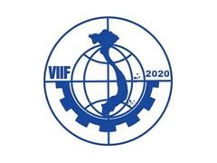 2020第29届越南国际机床及金属加工展览会