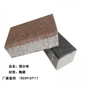 透水砖厂家众光发誓 我们的产品质量保证