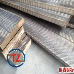 QSn6-6-3耐磨铜套 板材 棒材