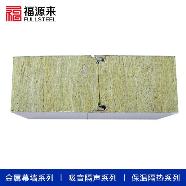 200mm厚防火结构岩棉复合板