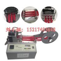 高效自动氨纶环保松紧绳剪切机 彩色带剪切机厂货直供