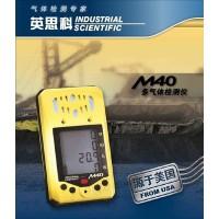 英思科M40复合式气体检测报警器