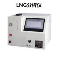 LNG分析仪配置