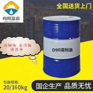 无味煤油脱芳烃脱硫毒性低安全环保