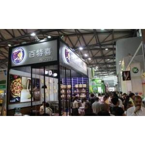 广州餐饮加盟展2020
