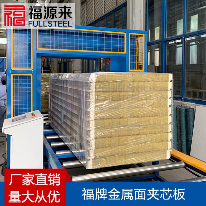 800mm宽横装岩棉夹芯板,600mm宽聚氨酯封边岩棉夹芯板