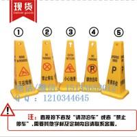 加厚加重68cm塑料路锥专用车位反光防撞交通锥路障