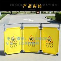 电力护栏款式多发货快可定制布艺围挡电梯维修围栏安全围
