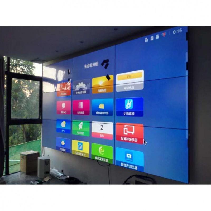 大屏幕拼接系统 三星液晶拼接墙 大屏幕液晶拼接屏价格