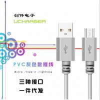 新款type-c安卓micro数据线适用pvc苹果充电线
