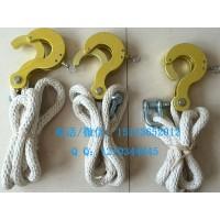 蚕丝绝缘导线保护绳铝合金钩子 规格可定做普通钩子