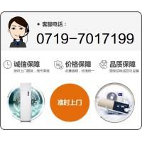 十堰科龙空调维修_科龙空调售后电话0719-7017199