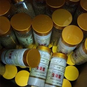 供应姜素批发生姜素姜淀粉厂家云南小黄姜淀粉原始点姜素