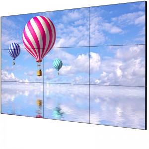 保障液晶拼接屏质量重要性-质量是企业生存之道!
