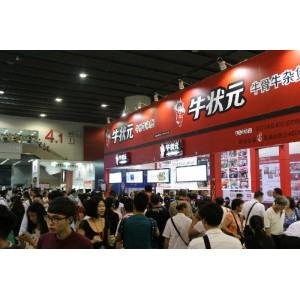 2020广州国际餐饮展览会-2020深圳餐饮加盟展