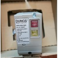 德国原装进口燃烧器配件VPS504S02