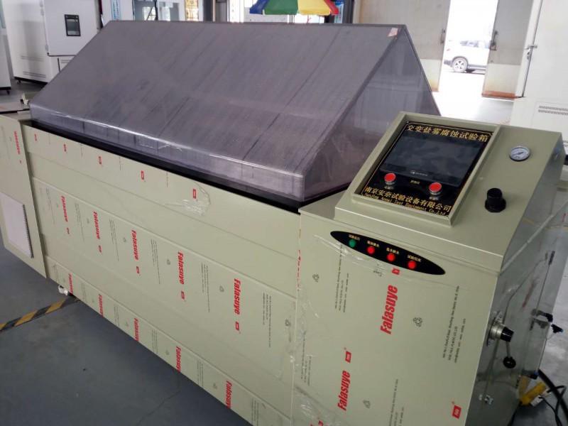 电子产品试验  ywx-250盐雾腐蚀试验箱生产厂家