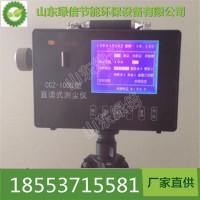 正品山东绿倍CCZ1000直读式测尘仪粉尘监测仪厂家直供