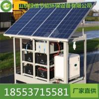 经久耐用山东LB生产的光伏发电设备太阳能发电板路灯