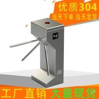 395平台联网人脸识别收费检票闸机系统天津已对接