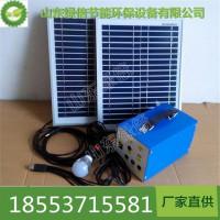 山东LB新能源厂家现货供应光伏板太阳能发电板