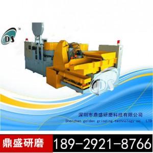 【厂家直销】供应全自动涡流振动研磨机 全自动抛光机 光饰机