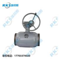 涡轮式全焊接球阀特性和图片-易于安装-耐腐蚀-瑞柯斯阀门