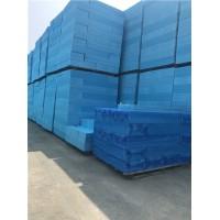 挤塑板厂家教您怎么看挤塑板的好坏-武汉暖心诚保温材料