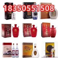 新疆金门高粱酒