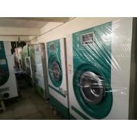 太原二手干洗机 二手干洗店设备低价出售