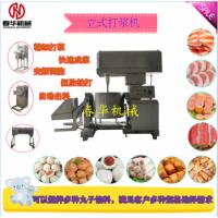 春华热销无极调速打浆机 精细打浆快速成浆肉馅类搅拌设备