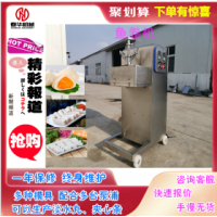春华生产多花样火锅丸子成型机 淡水鱼丸加工机器