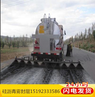 宁夏银川沥青路面复原剂 道路预防养护经济实用