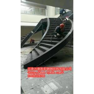 北京螺旋钢结构楼梯简单中的奢华