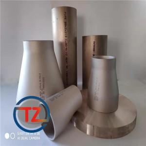 镍白铜板 镍白铜棒 应运领域