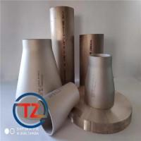 铜镍合金管件//铜镍船舶配件