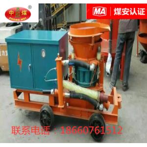 中煤混凝土喷浆机,厂家直销,支护喷浆机矿用喷浆机