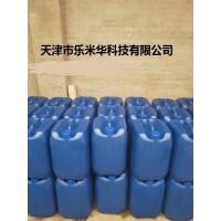 郑州水基防锈剂,开封长效水基防锈剂