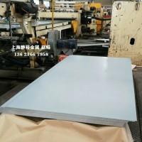 宝钢电镀锌板 电解板