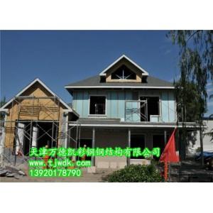 遵化钢结构房屋90、00后的追捧