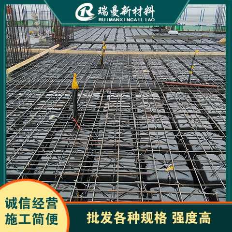 杭州薄壁方箱  一次性建筑膜壳空心楼盖生产厂家