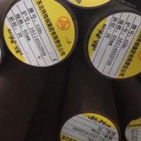 江苏65Mn弹簧钢单价多少