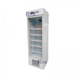 2~8℃防爆冰箱BL-160CL化学实验室冷藏防爆冰箱